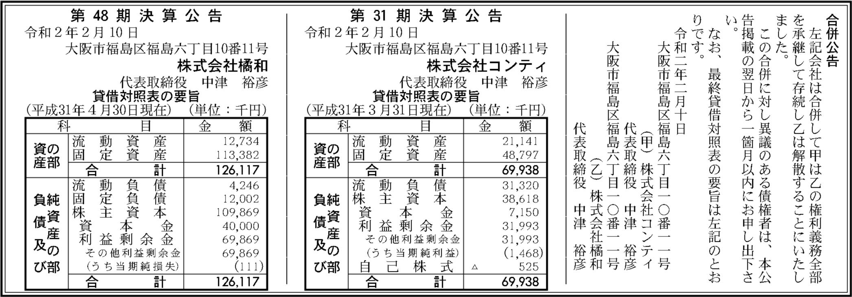 0061 a91f63322d1d9b435e8a2f7808364bcd4bf92377633c201c532d9fd7b843bc625c8be7f397a6bee8aa30015a85092927f51ba3025681d719a630609ce0e55035 03