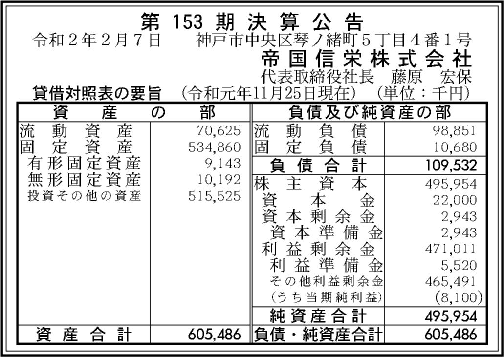 0063 f1343ca1bd54596059bcdf98cca48bb4d21f8dd435195e4e646c6e5dbc5b40b47e861921986daa5bfee3e5f1201e05d2c6c1bd12032bf6f74f7e5e01a2c53b06 03