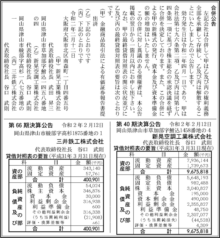 0063 2fb16092e507d8705b2ad9af8436bf162b3ab4c974cdbe2d4fe670f400704a0c7762ef33dc8827664065c45d3d1f53e396cf67c70a7d0e9b1419c754a8a941fb 02