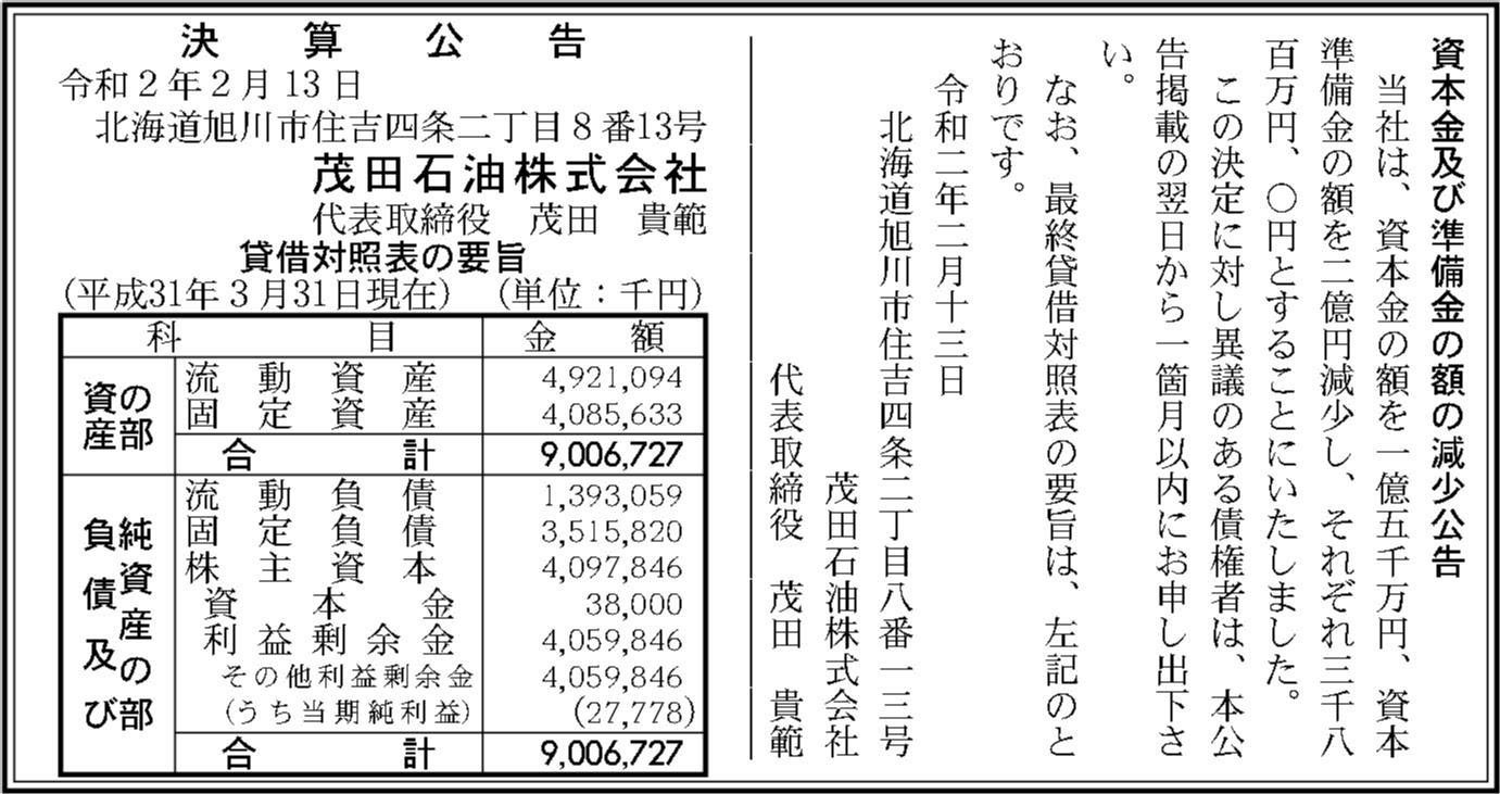 0093 ed3edb36a6cca1ad01d0b46aaa85968861eb54a9bbc1af85bbd74b0746ede0eda30c24d923e4fec243c93e101d596fc9feab6633907080aa9f1755333fd6d5e3 06
