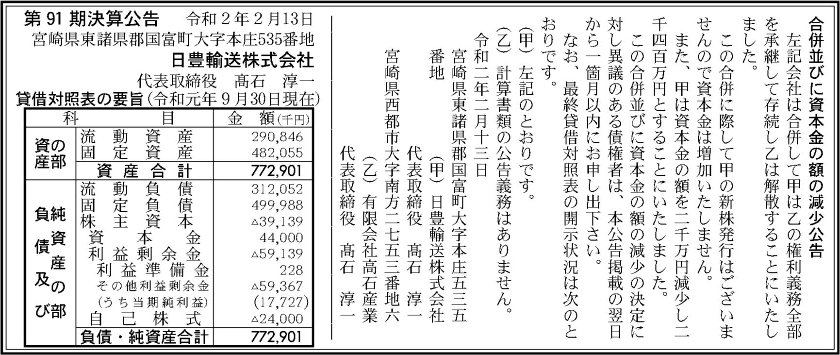 0094 77283ea3163f320651dfef51a09decd88f352a0327209198a19e470fc87e0d4dcc8834c85ce5966595a3a75f726c689a3eff3bdd28bf93329f4a6a5cd2995630 07
