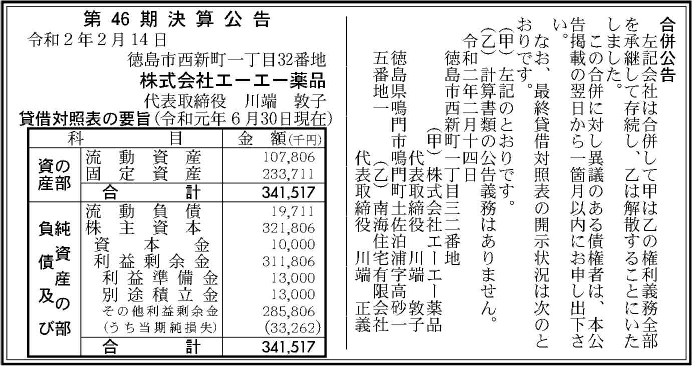 0049 9c957c6c9773c82a39e8a2bc3bd7ffe88d2f7669f0def09ca6714f3d817af3460f87560e4677028c4f6208014a33aeea00f3c1c1a1ee5fee6519deaca330f914 04