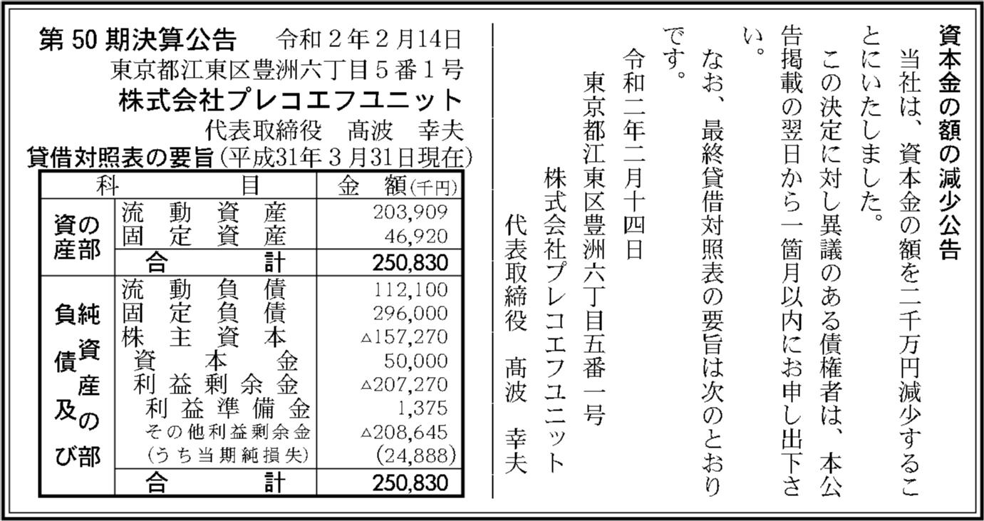 0049 9c957c6c9773c82a39e8a2bc3bd7ffe88d2f7669f0def09ca6714f3d817af3460f87560e4677028c4f6208014a33aeea00f3c1c1a1ee5fee6519deaca330f914 08