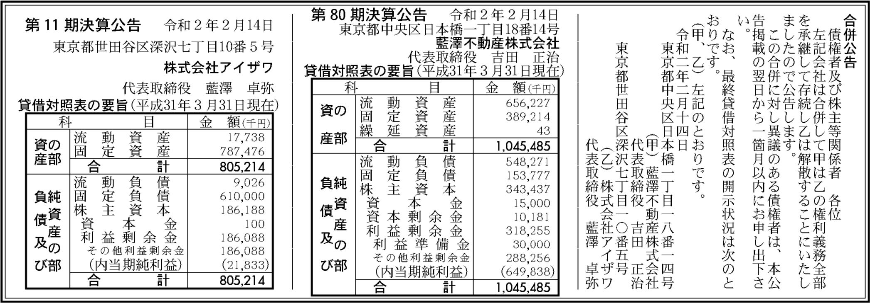 0059 a6dc55ddbb2114ec528d000e9ea605c39279552789906880e8725f2e65d890b4246414bbedfab8447e7ff1443b18d663b76b34c821c4a35ffb270d5456b849a8 01