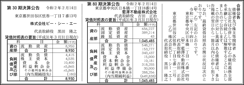0059 a6dc55ddbb2114ec528d000e9ea605c39279552789906880e8725f2e65d890b4246414bbedfab8447e7ff1443b18d663b76b34c821c4a35ffb270d5456b849a8 02