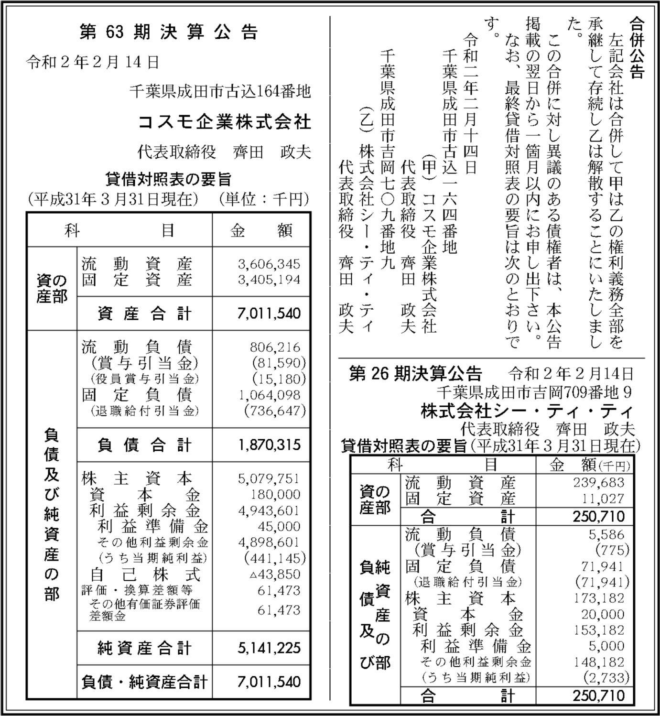 0061 2f902d856b43cf1c312135a154d55fa9ddd028afdc2c3b56f5b291cbad30162596bc1e5348bbfd642071181f88a409f02c5221e743e87b47a6c1f41f8328ba29 02