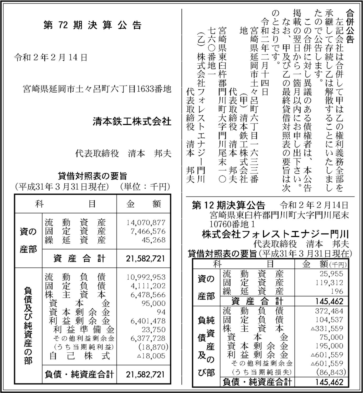 0062 c79a472ab6dee0b0f686a0476e282d4ce781d7f6988a87cfbdc5b1357f005c4f8106e9f41b0f2e3b23bfd748331f771d4c6373ea4c0cdac63c00f546fce2def3 04