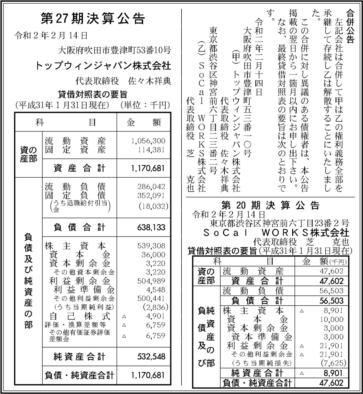 0063 60505548977da41b47c4ffea5374165082277f3f9c289be9bdf8735c2d40b26367a9a8b50366234c26016d88c43b2797da13e0c5d419f669e9be3f5d9f3980b7 02