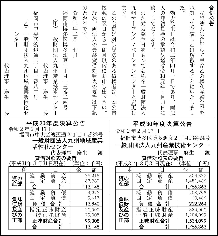 0063 40182b4bcdb1d5ed3b0d027c12e8a8bd5e907016b148e16bdf77d3fd0217b1d11292a2e164d388360ef43b443a95a84d4c12c085fd885c3832f8e240439c0c61 04