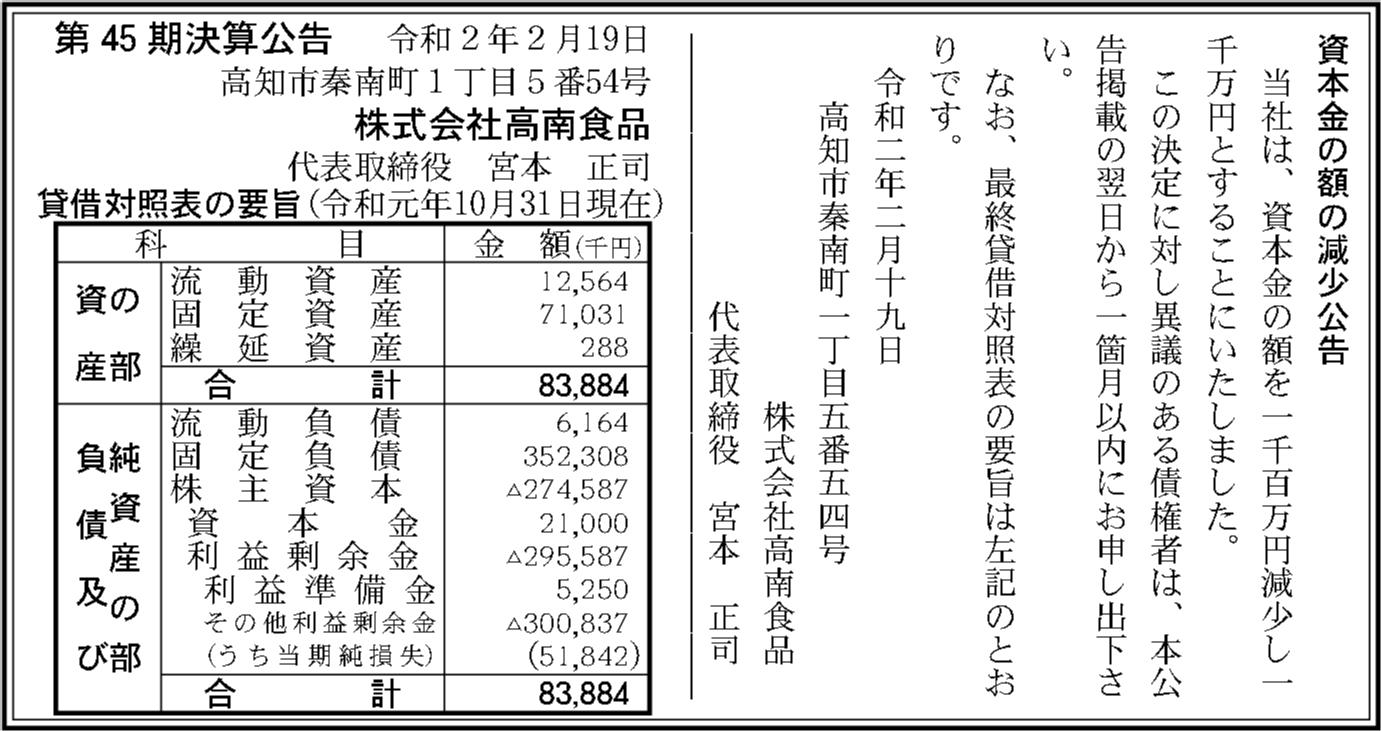 0087 3b5952a3791b05c0ddb5c4b4b595994a7159a3db098d90609ca8bd0347944db638c59b4b2e2af6fe1dd6a3c4582b129e44ff0c351f4fa1cfcc1b04273f2e56dc 06