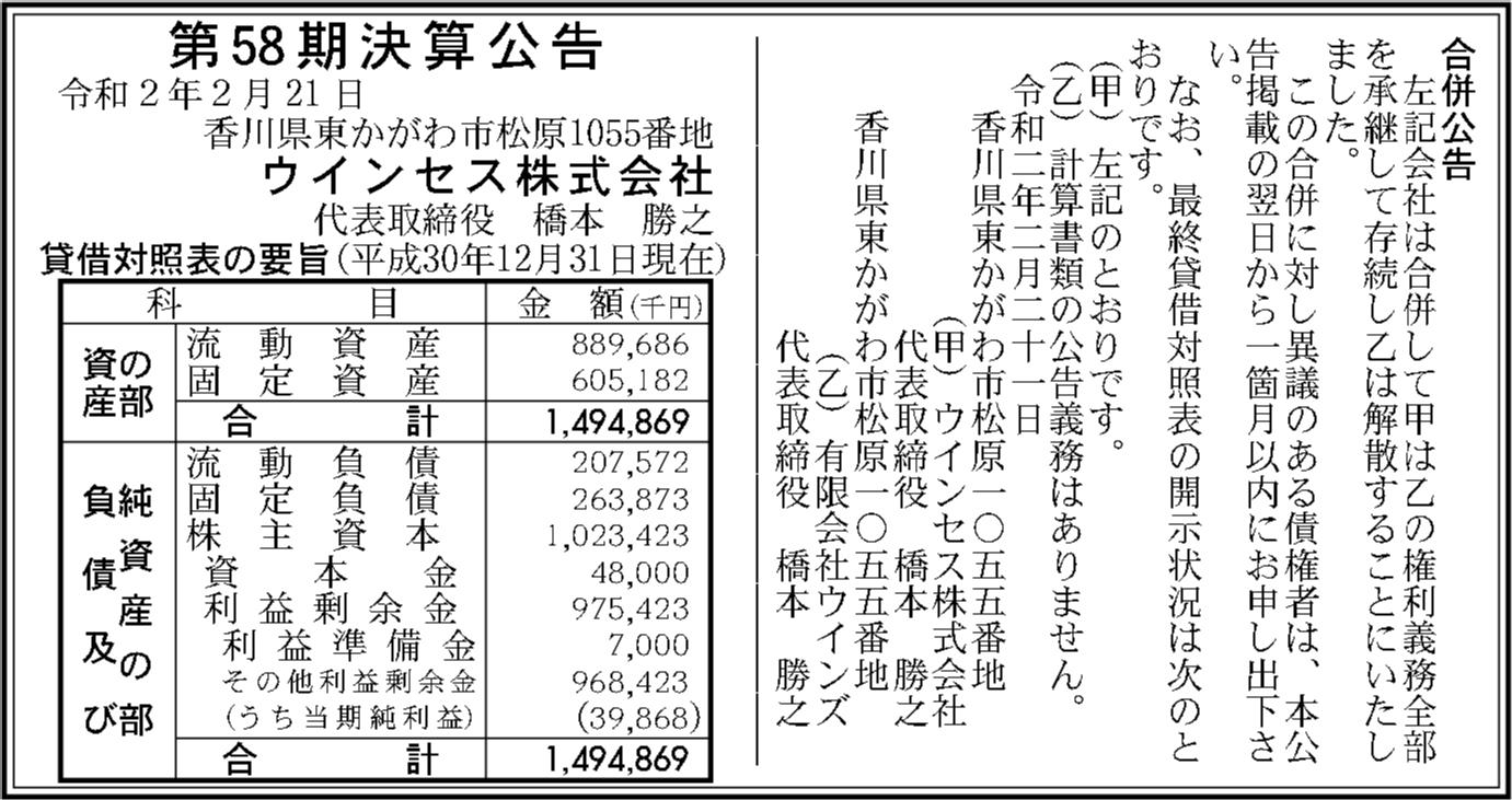 0106 d234d31851342e251a0e70ed313bd8ee9575f33a5fe573103a1d55cb93119f2396288d40787acfa2e8b46f8d12a078fb807edd5a42eedbf42ddf55ad7da543d6 03
