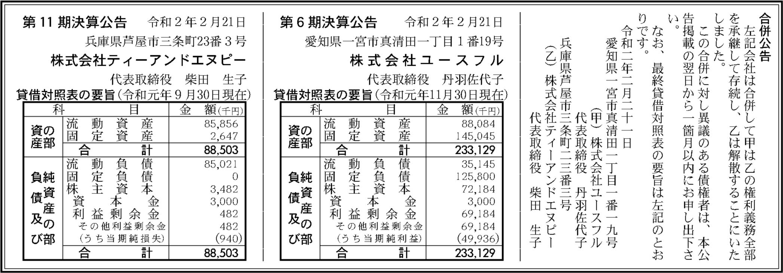 0120 966d926064987293ed2f813769f5d01e0b6aeb4a43d7e8660a950fc19ec6a8bb483a9a41f8f50463d35a82b73271419f845f01f80926e29b21336bf53eb1279f 04