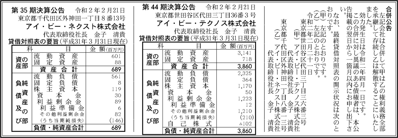 0121 ada347545cc4c5dc1b67e74c2589d334c7c139032156b1fbebd80fa56d7cf6d01a442ce2911ab5538e2d328ecfb74ae21b53893d217b7c30abb8a3e3a4fad59d 02