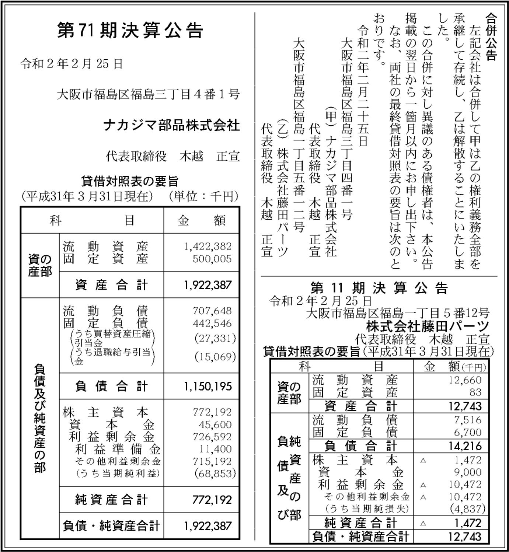 0087 e69c146736d52838b2c52eac262736a493a9f7dd78863be282a4d9b5979a922928f89320f0230a5052774bc5bd698714a7c7d8f6a29c27e4780567eb8d159b39 05