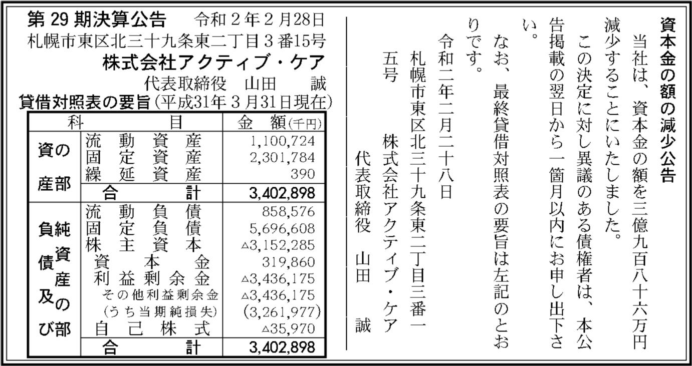 0259 fb783162bcf04fc77b8de52e412c970d6ff74b9fb5a77de863a505437166e22e1cc0632275344cb145a08dd9b54b51a2b218d330d3a7d3f8f54e610ad5422275 06