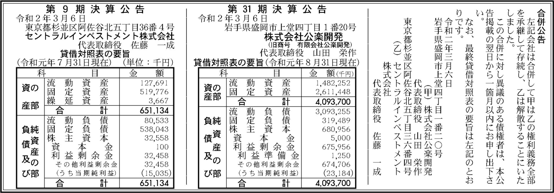 0224 94b44a196eb93e8c4f01d6d8bed506d4e65c1d6cc39cbdd42c3509cb9e0faf57884fc81e8bdc73c5ad62d03880addbcd5f79bbeef896c973534b72b8eaf53f2d 04