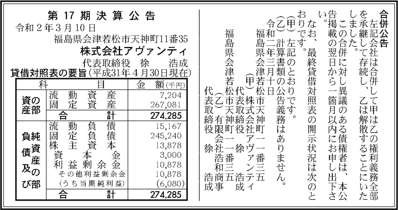 0122 57f2c1258c309ccce1360a614e83cb87942386b41ecc8b68f019561cac837f8d9c23e221f940de0b2b359b5ab10593e0e91da4e7caf4f746ac3524bc1331bb28 06