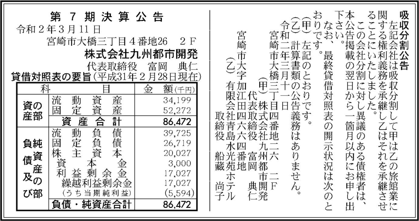 0064 96827f0b9b0367ce90d93ae0447c35fa67a8efbe4f35fc4483fd0943be3dbf2aca5241ca11e88a67f3f29063f6b190a8a31c00fb8d4a69b2e65681f9e803e2c6 01