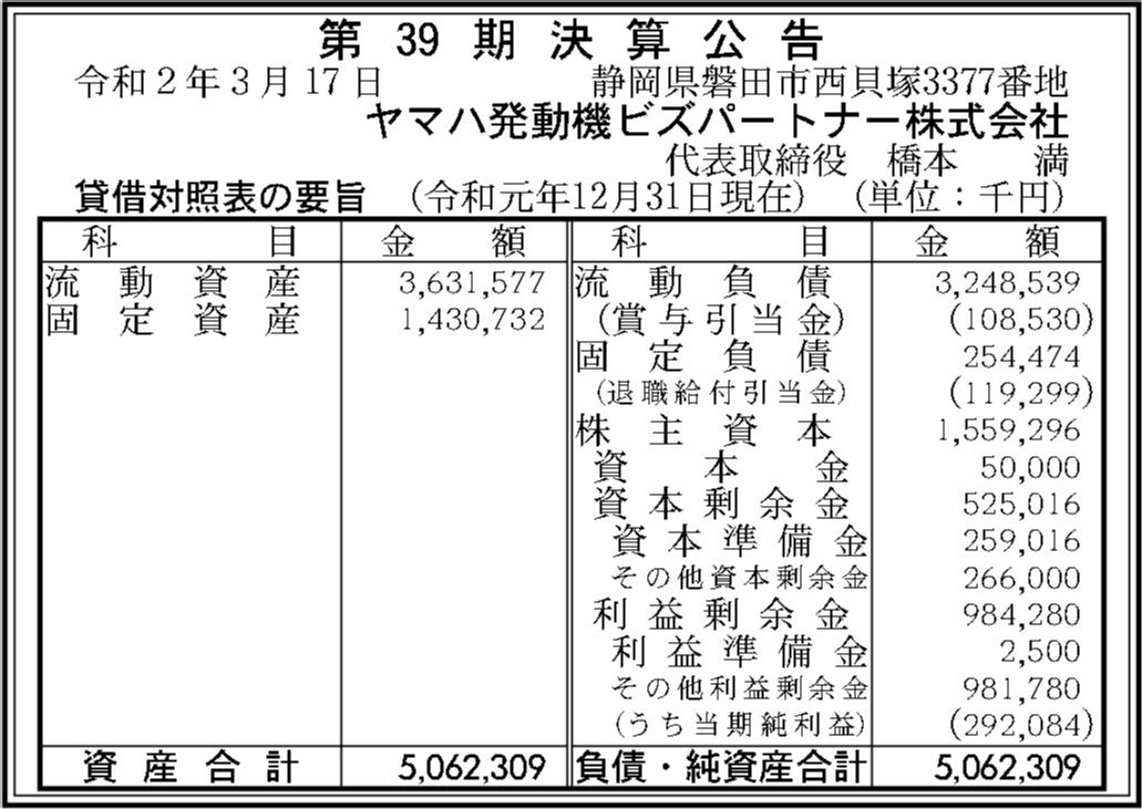 0089 0b2b7fb756bd178620c554956d165ad6faa46872180003a668db8fce6060c5eab1a8557c3e3e276ef640c7f4ca86aab6a12726b45622097a6b62890db84d95f3 05
