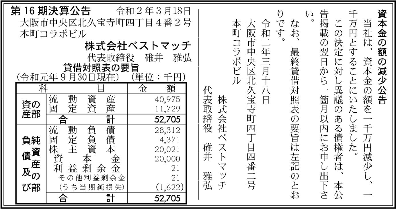 0191 f834ff8fe8cc623e3a2875dedd5b1c72ecab3e7866cdff0e736edebed453e81b224ec4044d7942d6b154bbdd02c82d832b740f7d23231b92f90836cfff1bb9cd 03