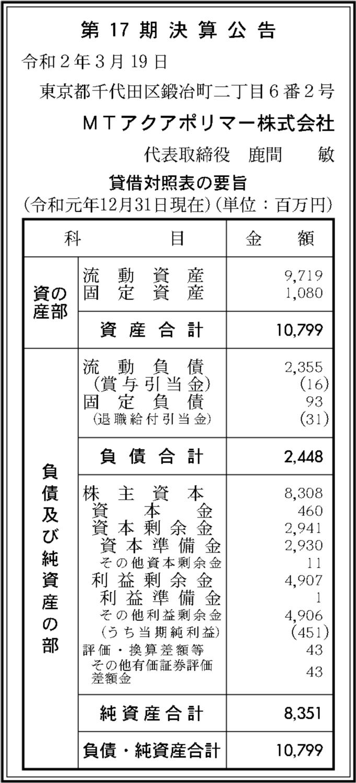 0214 25f203c1cd8a775a5f6c41de0b946e8713cabbbbc1f84a74f561e2a617a8fefb0791113650698dc4558f01ed1036cfd3bfcefadad9084c671cd269fb3f99a9fd 06