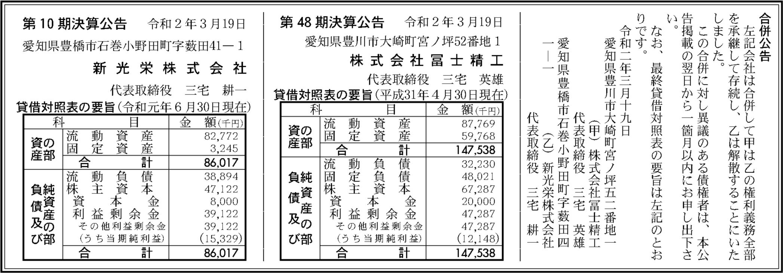 0217 0e1387c0e5fd112a12406c2f724e38dfc798e6646460b249f7240e781efd35992107b9b59774846cb4a3afb62036c06e06b48b1ac946f6d00736e6f972b9bc1d 07
