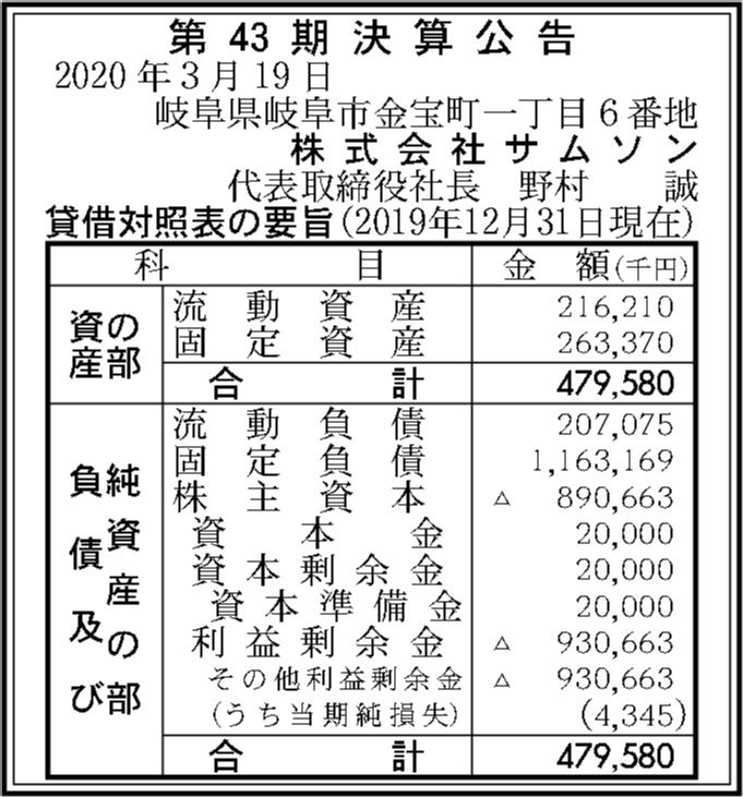 0105 1fe15dd924cd64471ef71c7003c2c50a0daa55cd82f3fd5479e4a6fbdb4fb011097e6d5bf12d65cb4d781308ecf14b78aa4872ddcae4b2dff76fe73ef45bf4a7 04