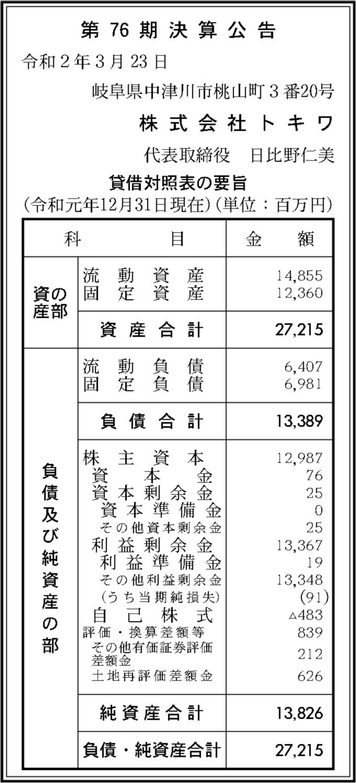0059 a510b0a1aee843657e5b909935c13a203e9a79579066f3e277d23f4acc33ae02a88df59c45f89cf0b659555ec17d50ff5eea7d92b941a8059fb7dd00b5f74600 01