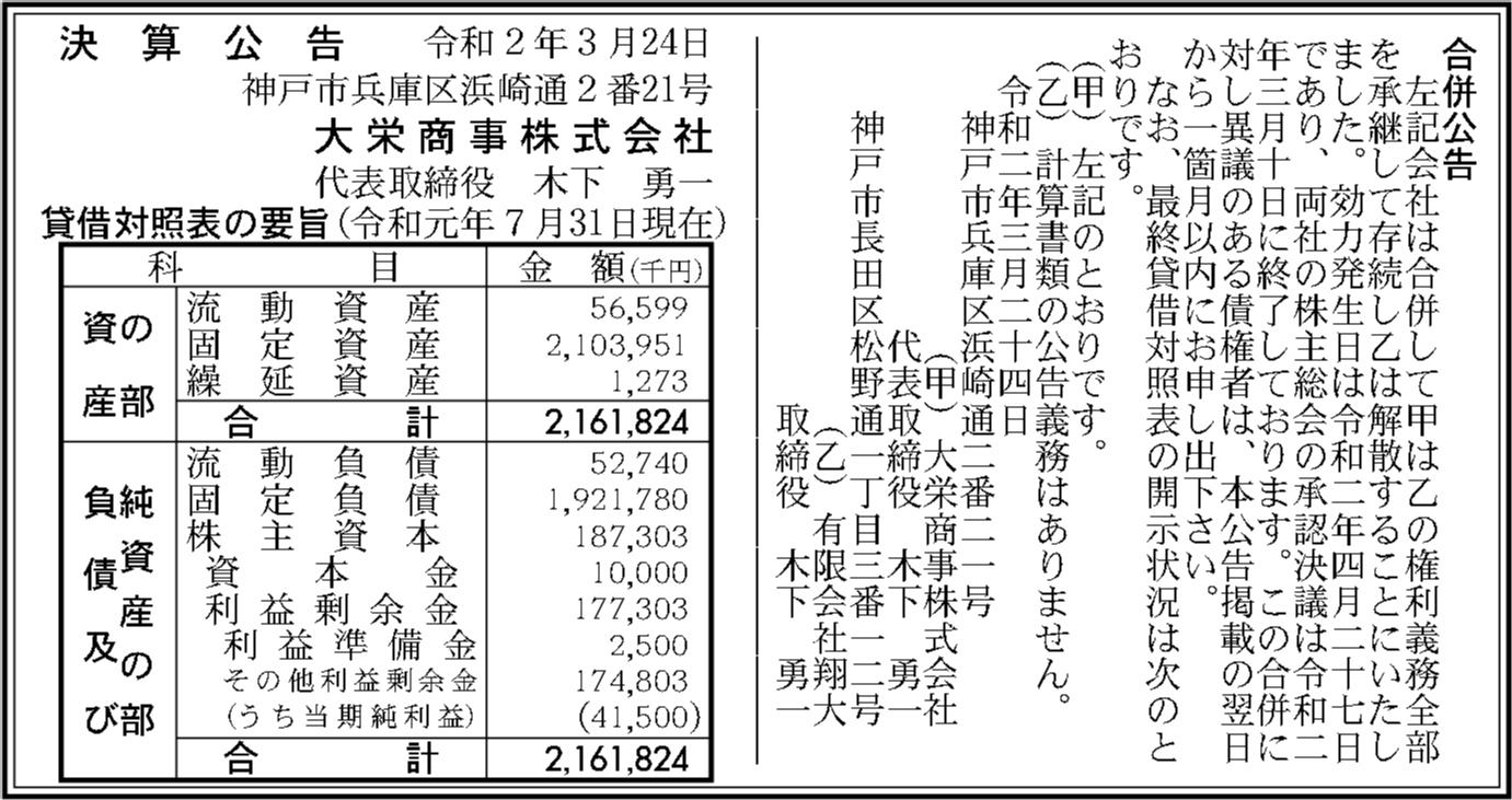 0063 85df8dfdf8030158c399be46b52032fc4f5e49779635cf626df6cf3ca323b6d6a23e434a9ee41a4b41c71c82046bc2675c1c35b4d746c188a2d53b86eaa5fa97 02