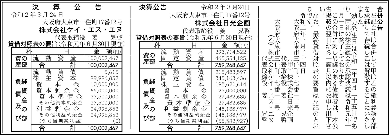 0064 1777f45126f6e898e0415409a1b14d8865039167b6f8143f44b61737972353bb2cad12f31d08e443953f63d8aef979ee6ebb55781d14b0b7d0a7458fdd1d5532 01