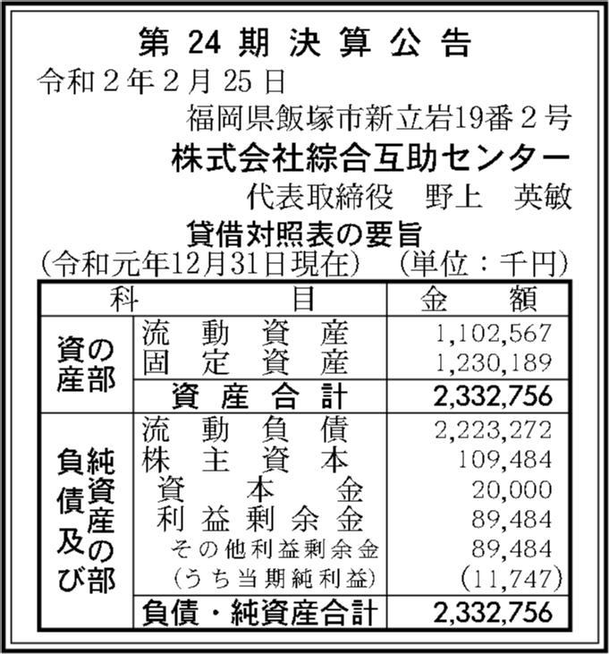 0114 5099e2701c37f484fe435f6e609087bd32b863f34c624b657c62ed5fe12aa5462f6b14e1b71d86ed491eaca0e678699004684cdc2566c5e15ac61e4d7e7488e9 04