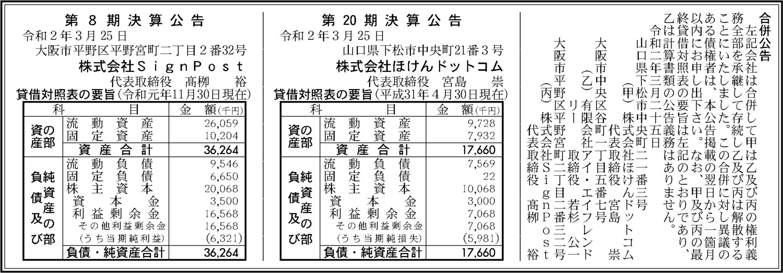0124 675d05a712f0acfcdcf599916b44975b4e7344504b1e6cb11ff03d68b81b4fcb60d4189e22fe3916bdc2cde1eabb24aa07c8e7b8ece0bc3f9badf0daadefab7b 02