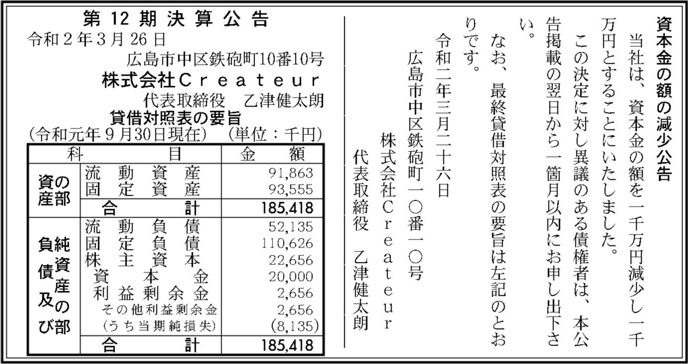 0181 6adf12e7c56d1b81dc51525a332a730bf360072f18949b94a07554b6378b8bd3242a36081d5cd70bbc3dd3648c16b2c7f8ea4d50df6c4c6016537bed2e2bcbba 04