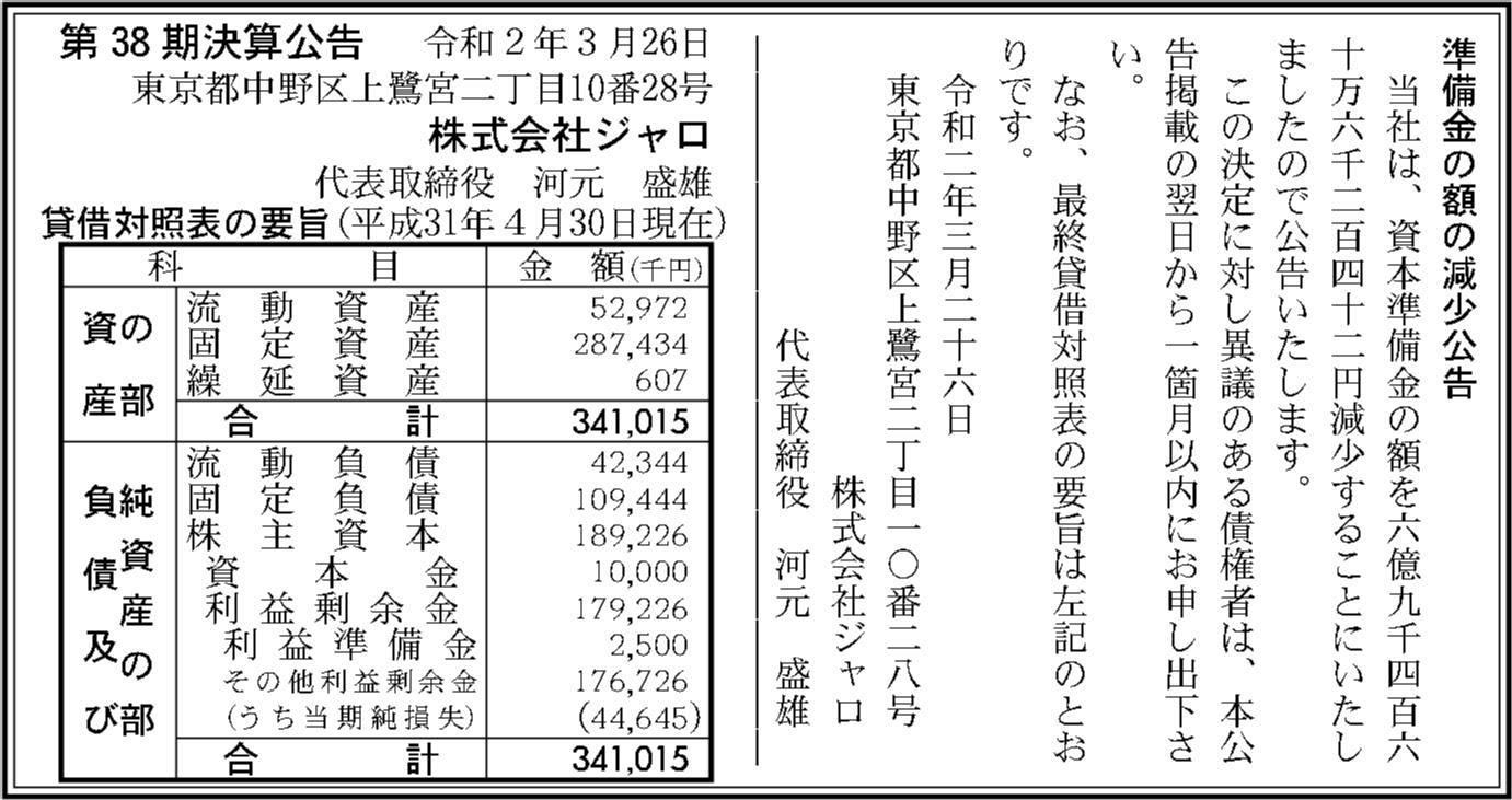 0181 6adf12e7c56d1b81dc51525a332a730bf360072f18949b94a07554b6378b8bd3242a36081d5cd70bbc3dd3648c16b2c7f8ea4d50df6c4c6016537bed2e2bcbba 08
