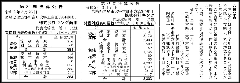 0190 6b602544effff6911052eaa0a0003f86ec16bd9f599e077a7ab18c1b4fe84a75b9415de7d14e867e930c036b0375f4557afd86bfb06e8a92c54418c3f5349caa 03